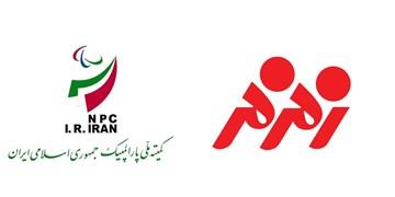 زمزم تنها شرکت ایرانی در بین ۵۰۰ شرکت بزرگ حامی پارالمپیک در جهان