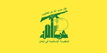 عضو حزبالله خواستار تحرک جهانی برای یاری قدس شد