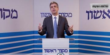 ادعای تلآویو: ۴ کشور بهزودی توافق صلح امضا میکنند