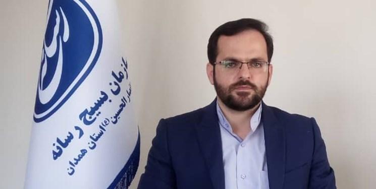 ۳۰ آبان؛ آخرین مهلت ارسال آثار به جشنواره «ابوذر» در همدان