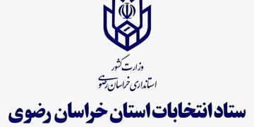 ثبتنام داوطلبان تصدی ۴۶۰ کرسی شوراهای شهر خراسان رضوی آغاز شد