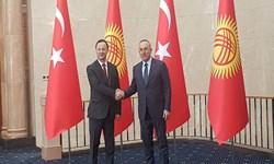 دیدار وزرای خارجه ترکیه و قرقیزستان در «بیشکک»