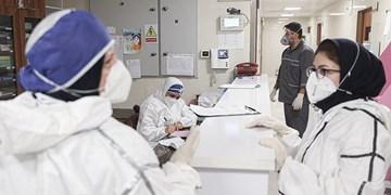 نتایج آزمون استخدامی دانشگاههای علوم پزشکی ۲۳ اسفند اعلام میشود