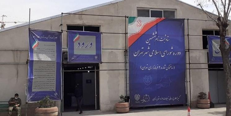 آغاز سومین روز ثبتنام از داوطلبان عضویت در انتخابات ششمین دوره شوراها