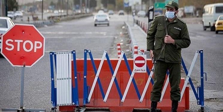 سفربه گیلان و مازندران  ممنوع/ اعمال جریمه ۲۰۰ هزار تومانی تردد از ۲۲ تا ۳ صبح