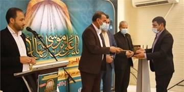 معرفی برگزیدگان یازدهمین جشنواره شعر رضوی در اهواز