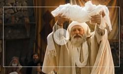 نماهنگ محمد(ص) ویژه مبعث با صدای صابر خراسانی