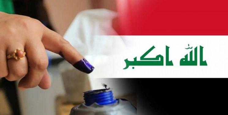 رد صلاحیت 226 نامزد دیگر انتخابات عراق طبق قانون بعثیزدایی