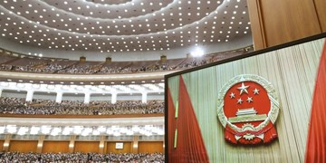 کنگره ملی خلق چین طرح تقویت نظام انتخاباتی هنگکنگ را تصویب کرد