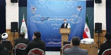 اولین رویداد فرهنگی ـ اجتماعی«همت» در اردبیل برگزار شد