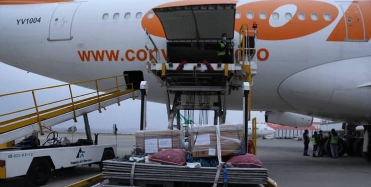 محموله 100 هزار دوزی واکسن مشترک ایران و کوبا وارد فرودگاه امام  شد + عکس