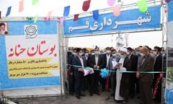 افتتاح ۹۹ پروژه شهری در عید مبعث