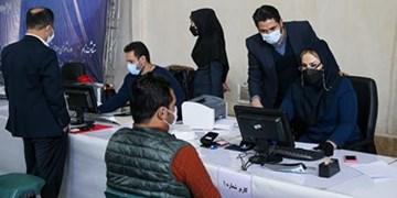 قطعیشدن ثبتنام ۳۵۵۱ نفر در انتخابات شوراهای شهر/ بیش از  ۲۶ درصد ثبت نامها الکترونیکی انجام شد