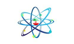 دانش هسته ای
