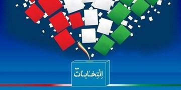 ثبتنام ۶۷۹ نفر برای انتخابات شوراها در خراسان شمالی