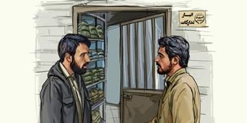 «رسم جهاد» روایاتی از سبک زندگی سرداران شهید جهاد سازندگی