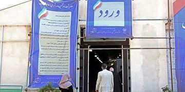 آغاز پنجمین روز ثبتنام داوطلبین ششمین دوره انتخابات شورای شهر