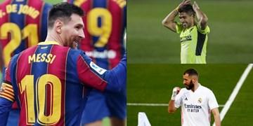 لالیگایی که هیچ کس نمیخواهد قهرمان شود /بارسلونا رئال را به جام میرساند؟ +عکس