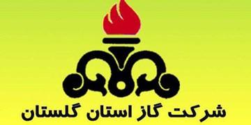 واکنش گاز گلستان به درخواست شرکت آجر ماشینی گنبدکاووس