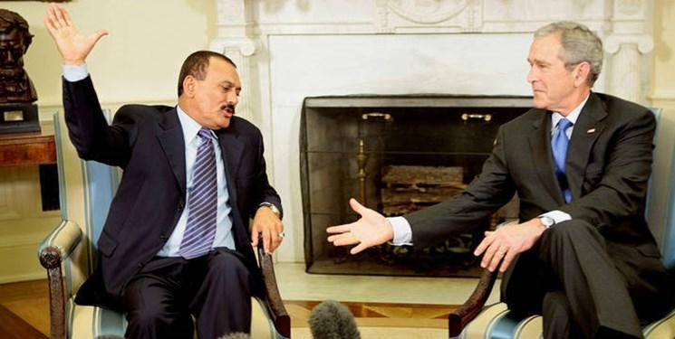 گزارش ویژه روزنامه یمنی: قیمومیت آمریکا بر یمن چگونه کلید خورد؟