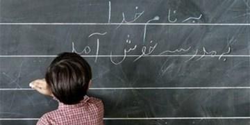 خیرانی که در دقیقه 90 سال گذشته گل کاشتند/کمک ۱۳ میلیاردی به نوسازی مدارس البرز