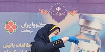 فعالیت بزرگترین کارخانه تولید واکسن در منطقه آغاز شد