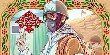 جهادی به بلندای نام سردار دلها/لشکرسلیمانیها اجازه گسترش کرونا را ندادند