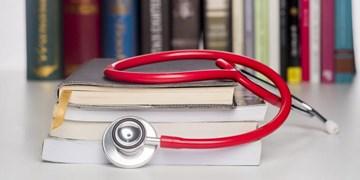دیوان عدالت اداری آزمون دستیاری پزشکی را لغو کرد