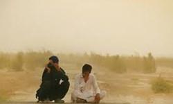وزش باد نسبتا شدید و گرد و خاک در سیستان و بلوچستان