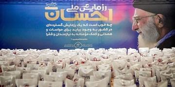 کمک مؤمنانه| توزیع ۱۲ هزار بسته معیشتی بین نیازمندان هرمزگانی/ «بنیاد احسان» همچنان پای کار+فیلم و عکس