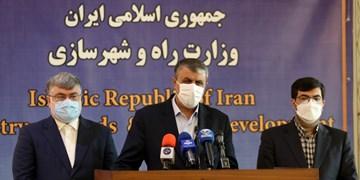 ۵ وزیر پای کار ساماندهی حاشیه مشهد آمدند/ عملیاتی شدن ۱۳۰ پروژه طی ۲ سال با اعتبار۴ هزار میلیارد تومانی