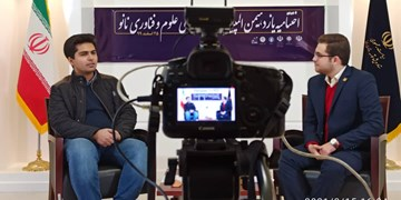 اختتامیه یازدهمین دوره المپیاد دانشآموزی نانو برگزار شد/ کردستان اول شد