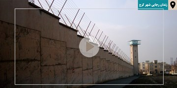 قاتلهایی که زندان متحولشان کرد