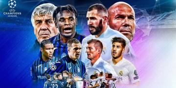 رجزخوانی زیدان با 4 گلادیاتور / رئال مادرید آماده مبارزه در لیگ قهرمانان اروپا +تصاویر