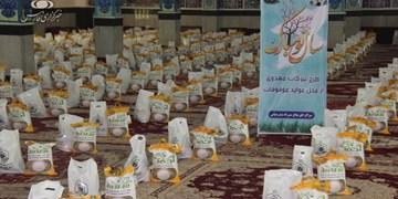 توزیع ۱۷ هزار بسته غذایی از محل موقوفات در مازندران