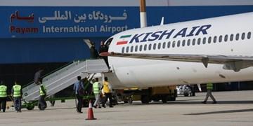 برقراری پرواز فوق العاده به مقصد کیش از فرودگاه بین المللی پیام