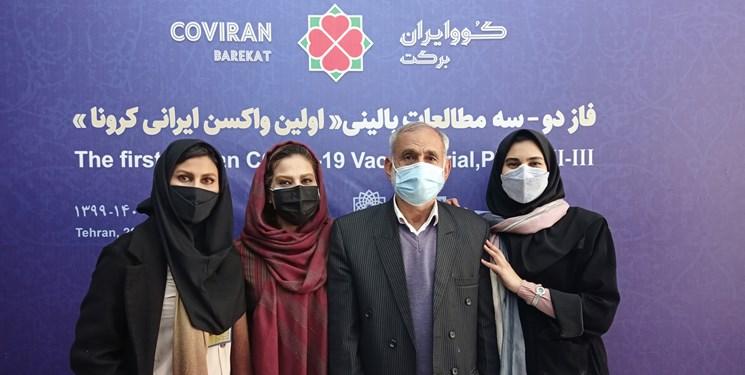 چرا 3 خواهر همزمان برای تزریق واکسن ایرانی داوطلب شدند؟ / خواهر بزرگتر: برای نابینایی تمرین کردهبودم!