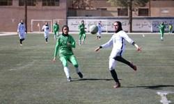 لیگ برتر فوتبال بانوان| شهرداری سیرجان قهرمان شد