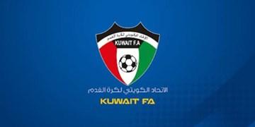 درخواست کویت برای برگزاری مسابقات انتخابی جام جهانی با حضور تماشاگران