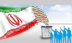 انتقاد فرماندار اردستان از عملکرد ضعیف شوراهای دوره پنجم