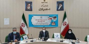 جزئیات ثبتنام نهایی داوطلبان شورای شهر در استان اردبیل/ ثبت نام قطعی ۸۷۸ نفر