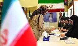 جزئیات فعالیت قرارگاه انتخاباتی سلام اصفهان