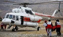 جزئیات ماجرای امداد هوایی در کشور/پرواز 3 بالگرد زمینگیر شده