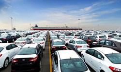 دیوان محاسبات خطاب به سازمان مالیاتی: اخذ مالیات خودرو وارداتی با ارز نیمایی مغایر قانون است