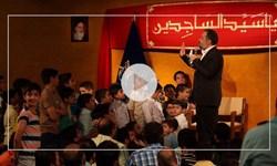مولودی امام سجاد (ع)؛ حاج محمود کریمی