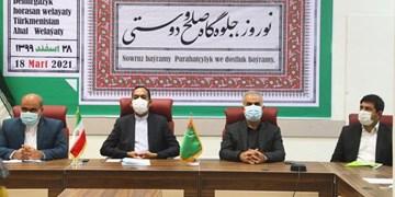 مرز ایران و ترکمنستان مرز صلح است