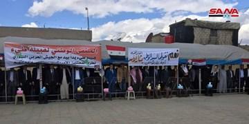 گردهمایی مردمی در قامشلی برای حمایت از بشار اسد و اخراج اشغالگران آمریکایی