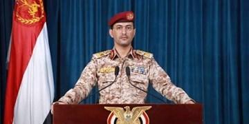 ارتش یمن فرودگاه جیزان و پایگاه ملک خالد سعودی را هدف قرار داد