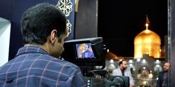 پخش زنده ۲۲۰۰ دقیقه برنامه ویژه تحویل سال از حرم مطهر رضوی