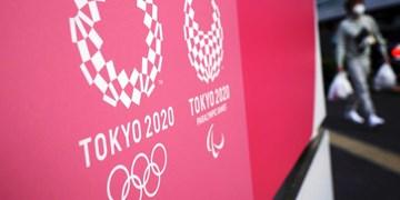درخواست فرماندار توکیو برای اعلام شرایط اضطراری